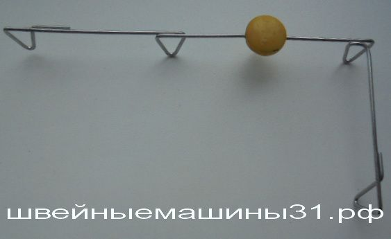 Перекладина бобиностойки FN 2-4     цена 250 руб.