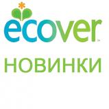 НОВИНКИ от Ecover
