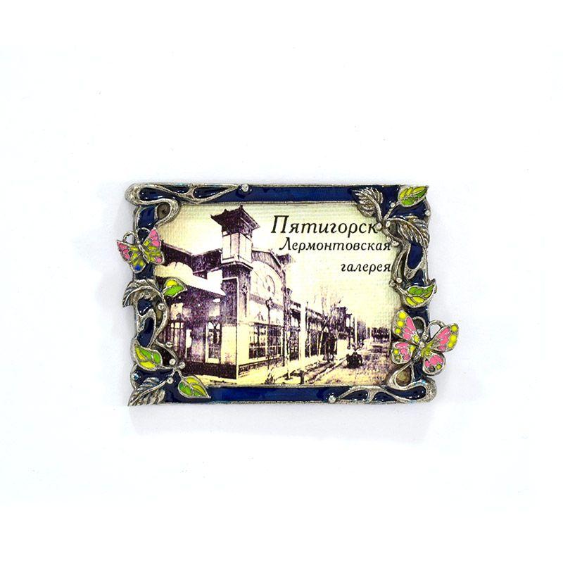 РАМКАбабочка Пятигорск Лерм. галерея