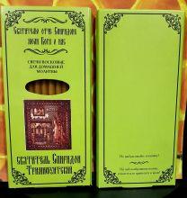№46(о).Свечи для домашней молитвы » Свечи восковые конусные и прямые с прополисом для домашней (келейной) молитвы , длина 19,5 см., Ø 7 мм. (12 шт. в коробочке)