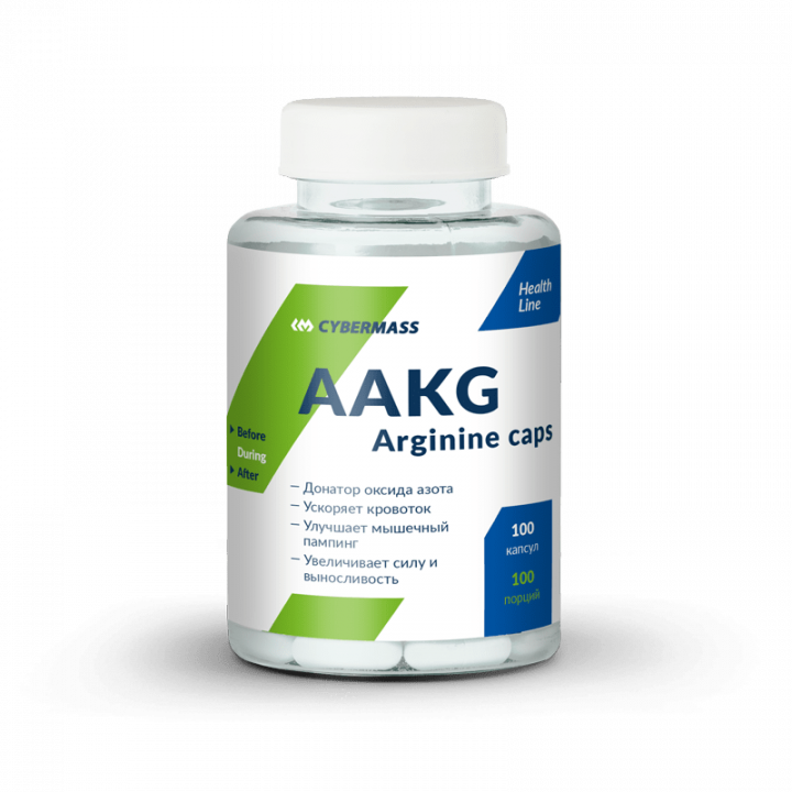 CYBERMASS - AAKG Arginine Caps