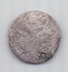 5 грошей 1818 г.