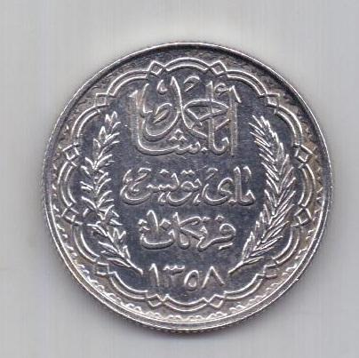 10 франков 1939 г. (1358) AUNC Тунис. Франция