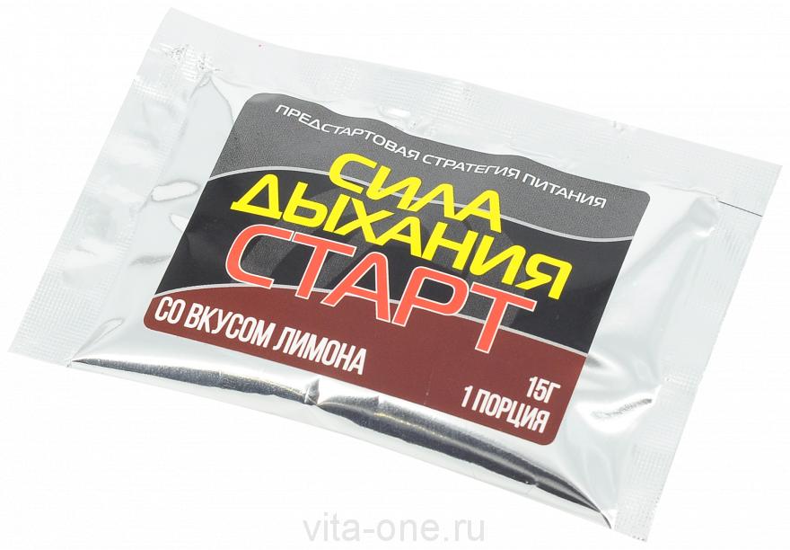 Сила Дыхания СТАРТ специализированный пищевой продукт для питания спортсменов 15 гр