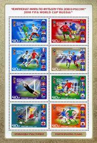 Малый лист Чемпионат мира по футболу FIFA 2018 в России Команды-участницы. Россия 2018