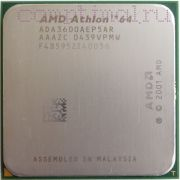 Процессор AMD Athlon 64 3000+ - 939, 1 ядро/1 поток, 1.8 GHz, 67W [461]