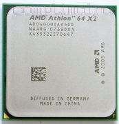 Процессор AMD Athlon 64 X2 4000+ - AM2, 2 ядра/2 потока, 2.1 GHz, 65W [1042]