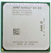 Процессор AMD Athlon 64 X2 4000+ - AM2, 2 ядра/2 потока, 2.1 GHz, 65W [1042]