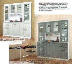 Буфет кухонный МДФ 1,6 м