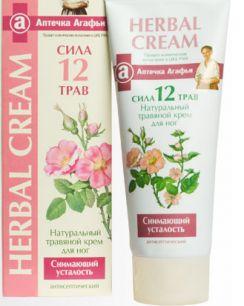 """АА"" Крем ""Herbal Cream"" д/ног снятие усталост.75м"