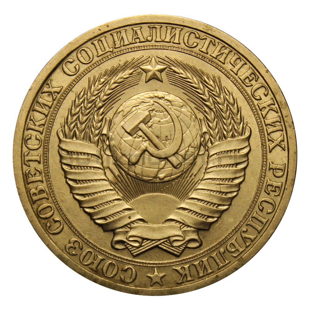 1 рубль 1988 XF