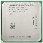 Процессор AMD Athlon II X2 5000+ - AM2, 45 нм, 2 ядра/2 потока, 2.6 GHz, 65W