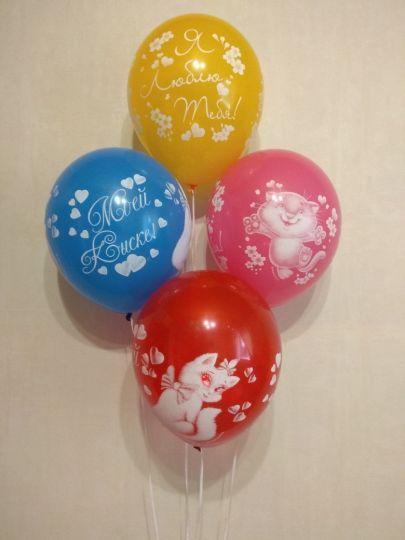 Кошечке с Любовью латексные шары с гелием