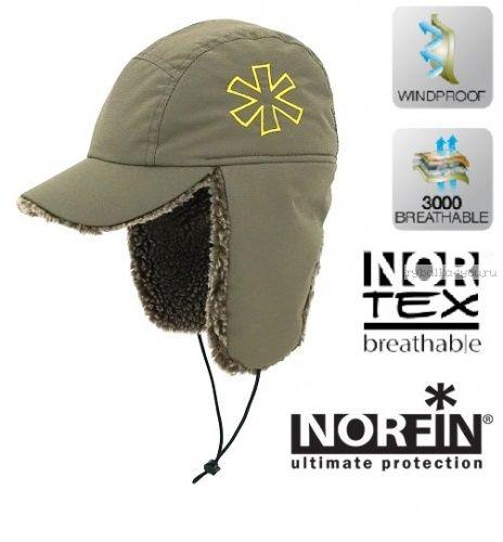 Купить Шапка-ушанка Norfin Arctic (Артикул: 302788)