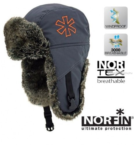 Купить Шапка-ушанка Norfin Discovery (Артикул: 302789)