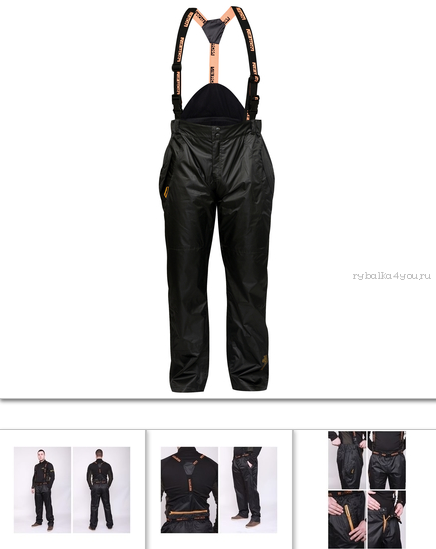 Купить Штаны Norfin Peak Pants ( Артикул: 52100)