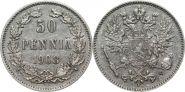 НИКОЛАЙ 2 - Русская Финляндия 50 пенни 1908 года L (2229). СОСТОЯНИЕ.