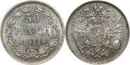 НИКОЛАЙ 2 - Русская Финляндия 50 пенни 1911 года L (2264)