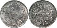НИКОЛАЙ 2 - Русская Финляндия 50 пенни 1914 года L (2267)