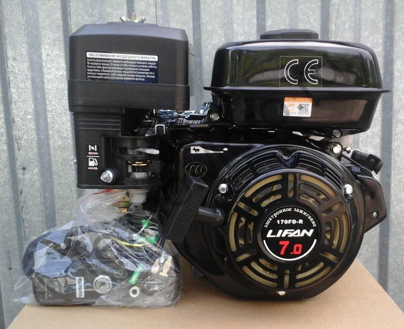 Двигатель Lifan 170FD-R D20 (7 л. с.) с редуктором и катушкой освещения 7Ампер (84Вт)