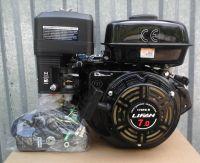 Двигатель Lifan 170FD-R D20 (7 л. с.) с редуктором и катушкой освещения 7Ампер (84Вт) Тексномото.ру