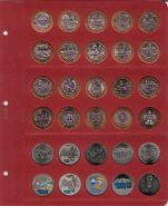 Универсальный лист для биметаллических монет диаметром 27 мм.