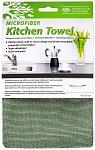 Полотенце кухонное 40 х 60 см салатовое