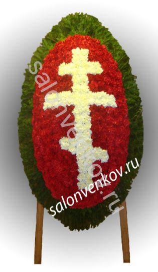 Элитный траурный венок из живых цветов №89, РАЗМЕР 100см,120см,140см,170см