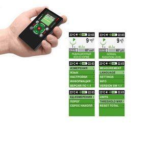Дозиметр «EcoLifePro 1»