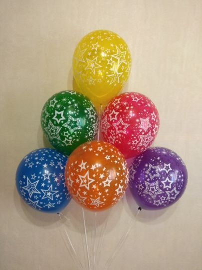Звезды яркие латексные шары с гелием