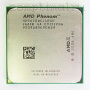 Процессор AMD Phenom X4 9650 - AM2/AM2+, 4 ядра/4 потока, 2.3 GHz, 95W