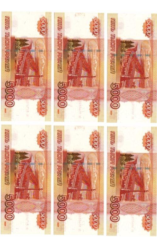 Вафельная картинка Деньги (2)