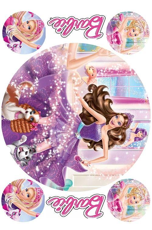 Вафельная картинка Принцеса  (6)