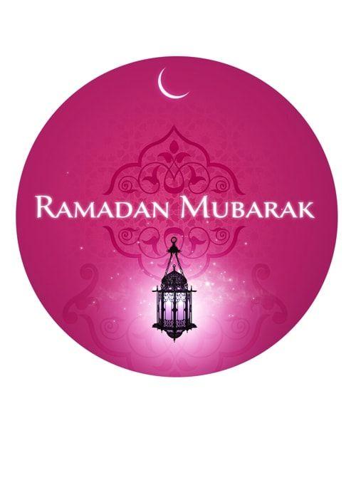 Вафельная картинка Рамадан   (10)
