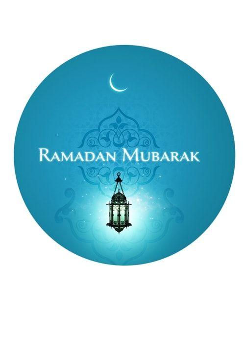 Вафельная картинка Рамадан   (11)
