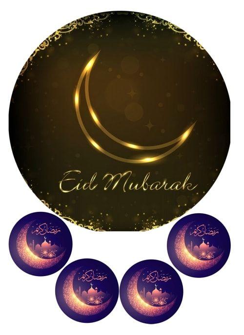 Вафельная картинка Рамадан   (12)