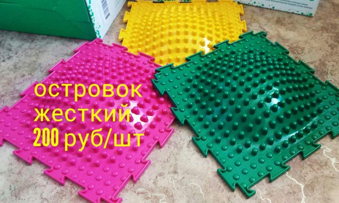 Модульный массажный коврик ОРТО «Островок», жёсткий
