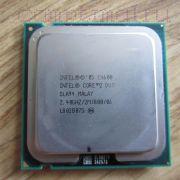 Процессор Intel CoreDuo E4600 - lga775, 65 нм, 2 ядра/2 потока, 2.4 GHz, 800FSB, 65W [1383]