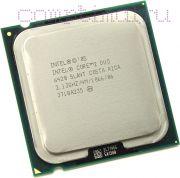 Процессор Intel CoreDuo E6420 - lga775, 65 нм, 2 ядра/2 потока, 2.13 GHz, 1066FSB, 65W [1370]