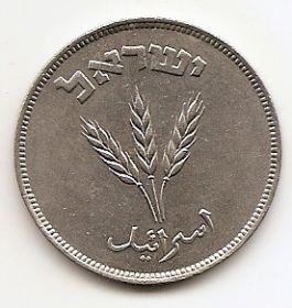 250 прута (Регулярный выпуск) Израиль 1949