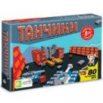 Игровая приставка 8 bit Танчики 80-in-1