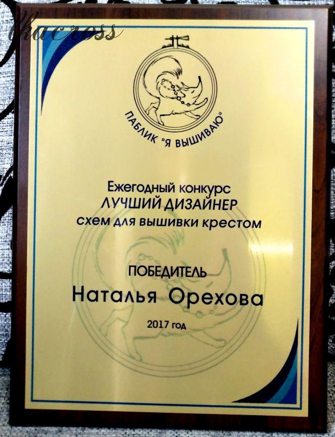Lkacross.ru