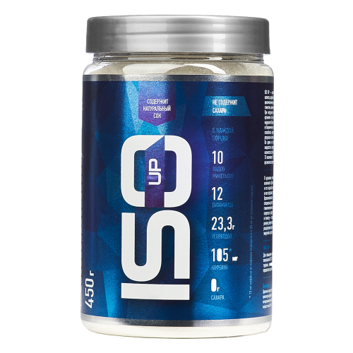 RLINE Nutrition - ISO UP