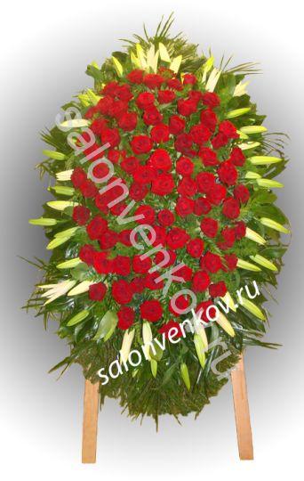 Элитный траурный венок из живых цветов №90, РАЗМЕР 100см,120см,140см,170см