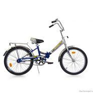 """Велосипед Larsen Jet (16, 20"""") Серый/синий"""