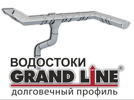 Grand Line металл Россия 125*90мм