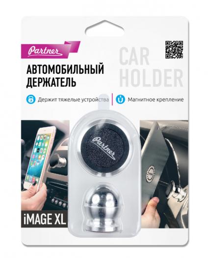 Держатель автомобильный для планшетов/смартфонов iMage XL (магнитный), Partner