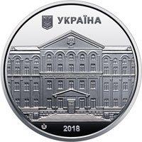 Памятная медаль Национальный университет биоресурсов и природопользования Украины 2018
