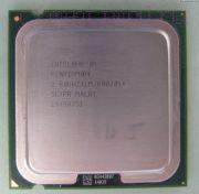 Процессор Intel Pentium 4 520J - lga775, 90 нм, 1 ядро/1 поток, 2.8 GHz, 84W, 800 MHz