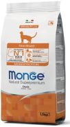 Monge Cat Sterilised Monoprotein Duck Корм для стерилизованных кошек с уткой (10 кг)